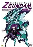 機動戦士Zガンダム Volume.12[DVD]