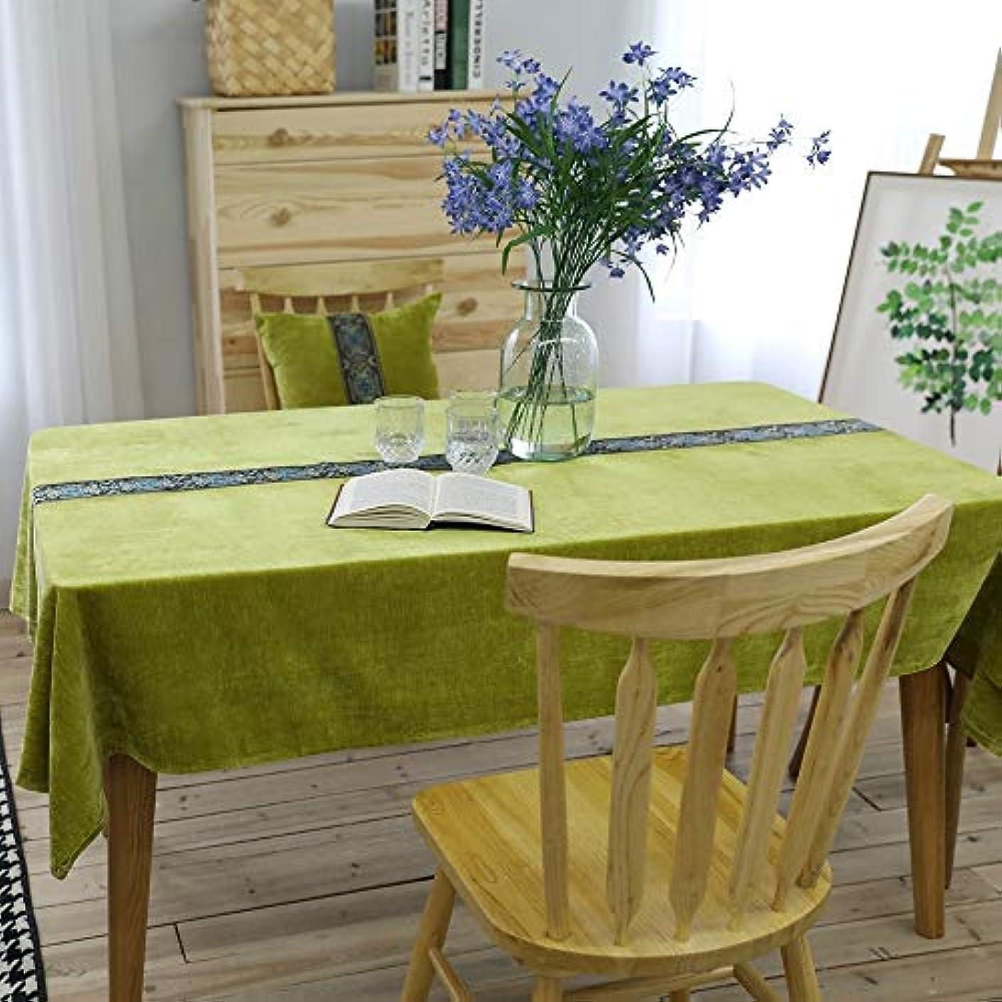 はさみ炎上ジェット家の装飾 北欧の古典的なハイグレードテーブルクロスのコーヒーテーブルクロス刺繍青二枚舌ベルベット厚い長方形のテーブルクロス ホームデコレーションアクセサリー (Color : Green2, Size : 90*90)