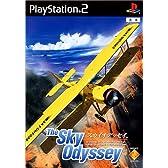 The Sky Odyssey