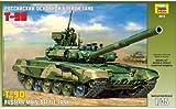 ZvezdaモデルロシアMain Battle Tank T - 90スケール1?/ 35?(3573?)
