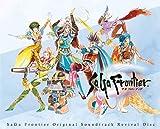 【Amazon.co.jp限定】SaGa Frontier Original Soundtrack Revival Disc(映像付サントラ/Blu-ray Disc Music) (通常盤) (メガジャケ(オリジナルデザイン)付)