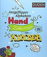 Ausgeflippte Alphabete - Handlettering fuer Kinder