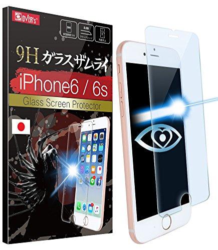 ブルーライト87%カット iPhone6 iPhone6s ガラスフィルム ブルーライトカット 目を守る 0.38mm ガラスザムライ[割れたら交換 365日]