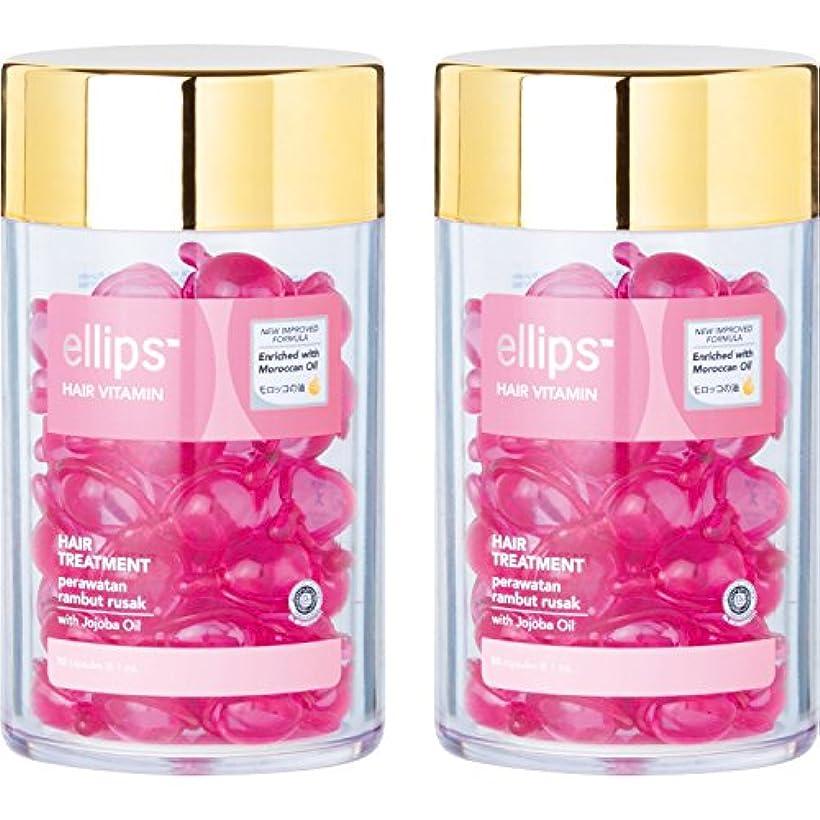 本そっと剛性[2個セット] エリップス Ellips ヘアビタミン 50粒入り × 2個 セット 洗い流さない ヘア トリートメント (ピンク)