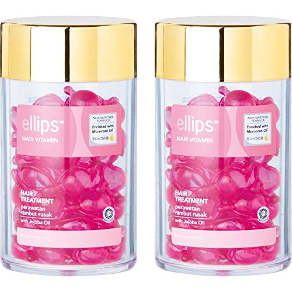 パッドペルソナバックアップ[2個セット] エリップス Ellips ヘアビタミン 50粒入り × 2個 セット 洗い流さない ヘア トリートメント (ピンク)