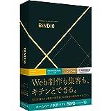 BiND for WebLiFE* 10 プロフェッショナル Macintosh版