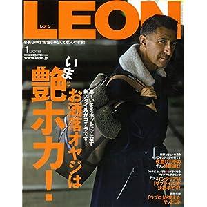 LEON 2018年 01月号