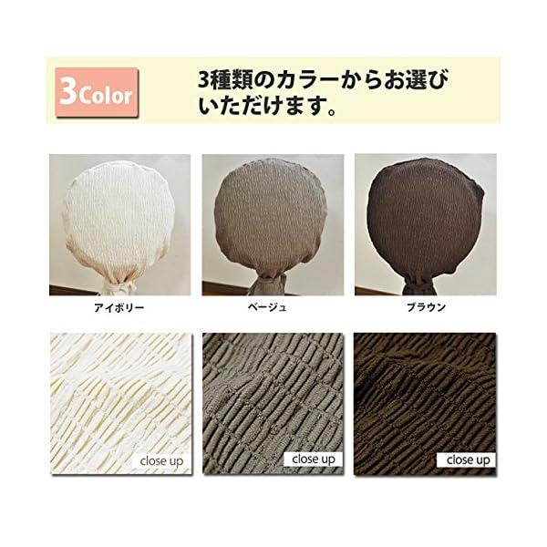 日本製 抗菌 防臭 ストレッチ 扇風機 カバー...の紹介画像5