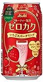 アサヒ ゼロカク 期間限定 いちごスパークリング 缶 350ml