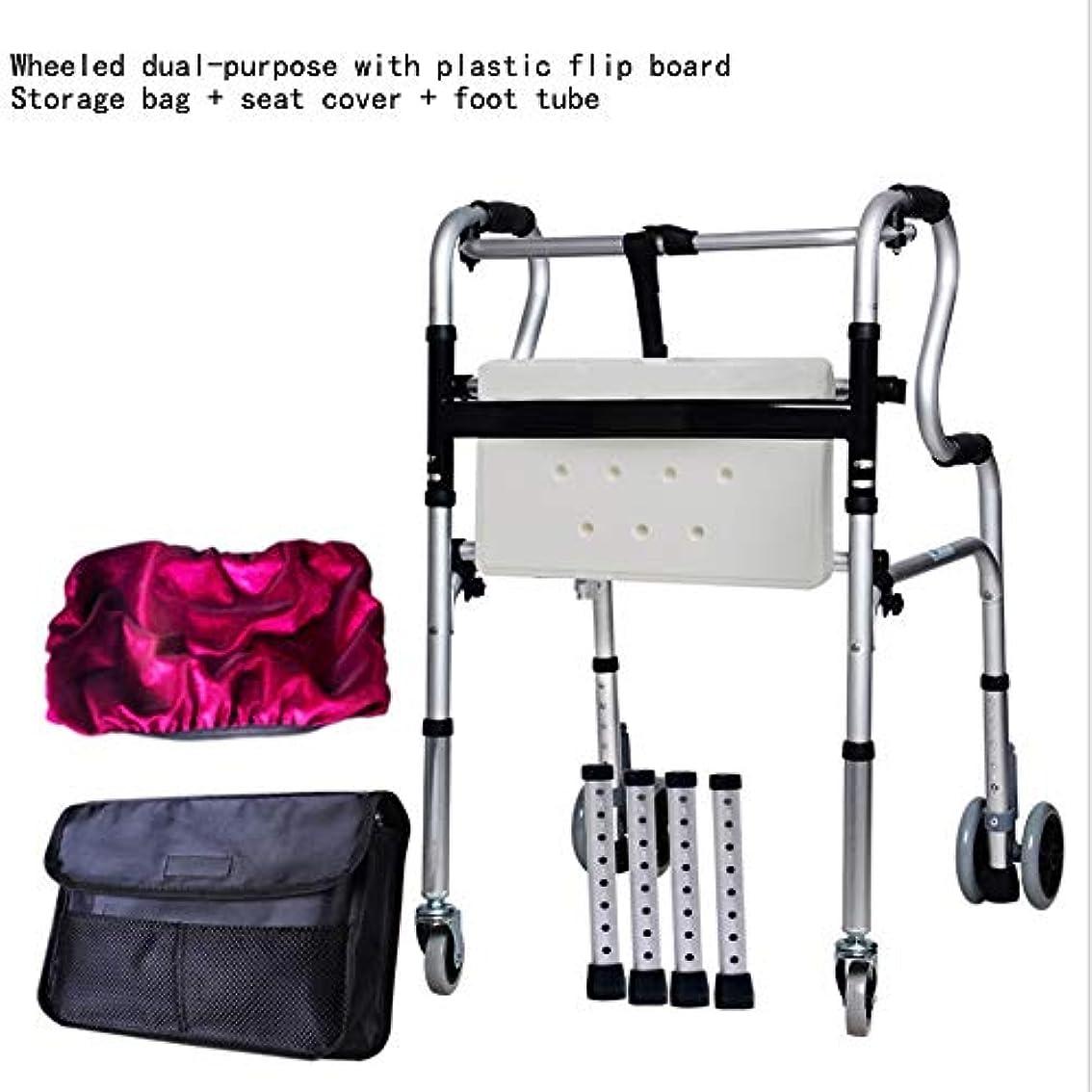 雑多な創傷セールスマン滑車付き歩行補助器具、高齢者用および負傷者用シート付き折りたたみ式四輪歩行フレーム (Color : 白)