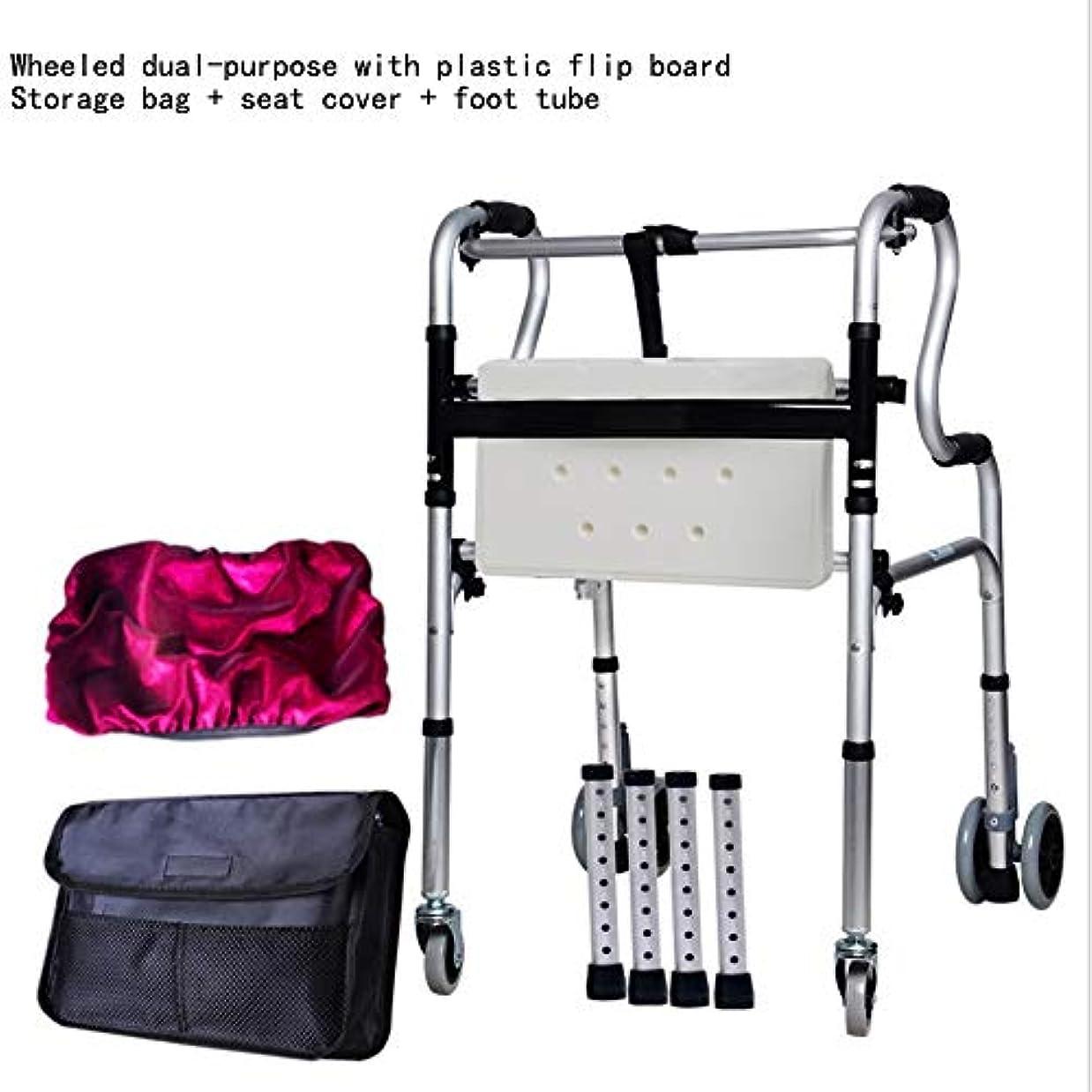 痛み維持成功する滑車付き歩行補助器具、高齢者用および負傷者用シート付き折りたたみ式四輪歩行フレーム (Color : 白)