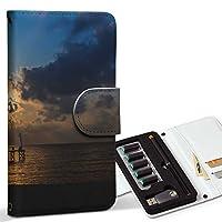 スマコレ ploom TECH プルームテック 専用 レザーケース 手帳型 タバコ ケース カバー 合皮 ケース カバー 収納 プルームケース デザイン 革 写真 海 空 013534