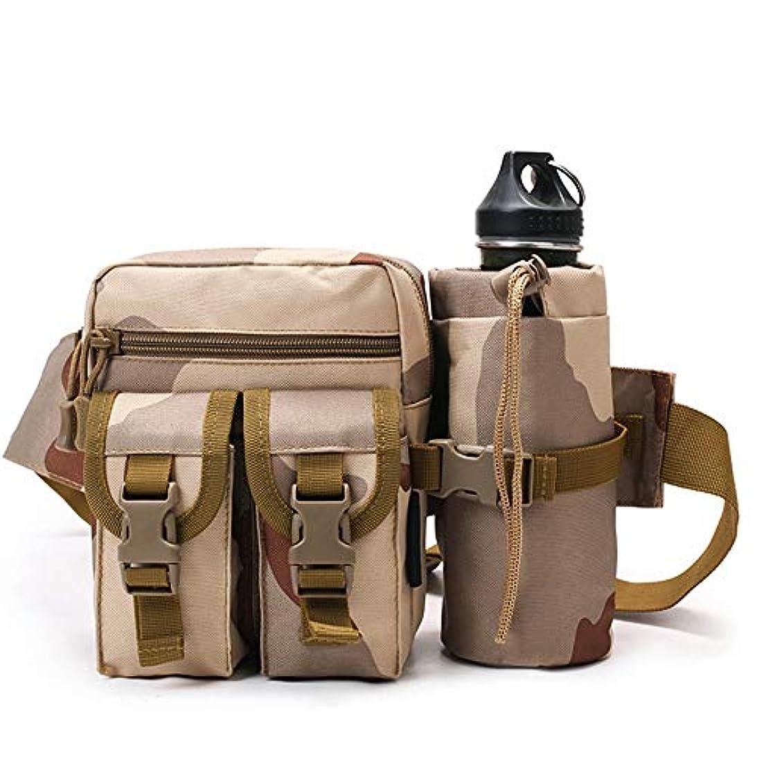 勤勉な子供っぽいハリウッド渓流バッグ 耐久性のある釣りバッグホールドオールは、保存袋多機能アウトドアスポーツバッグタックル アウトドアスポーツユーティリティーストレージバッグ (Color : Desert digital, Size : S)