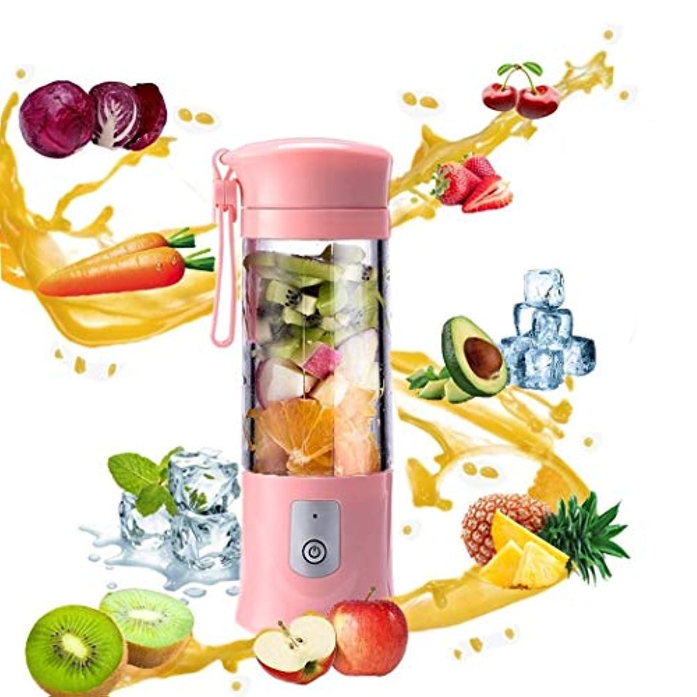風邪をひく冗長ポットXSWZAQ ポータブル電動ジュースカップ充電式ジューサー多機能ジューサーガラスレモネード旅行調理機 (Color : Pink)