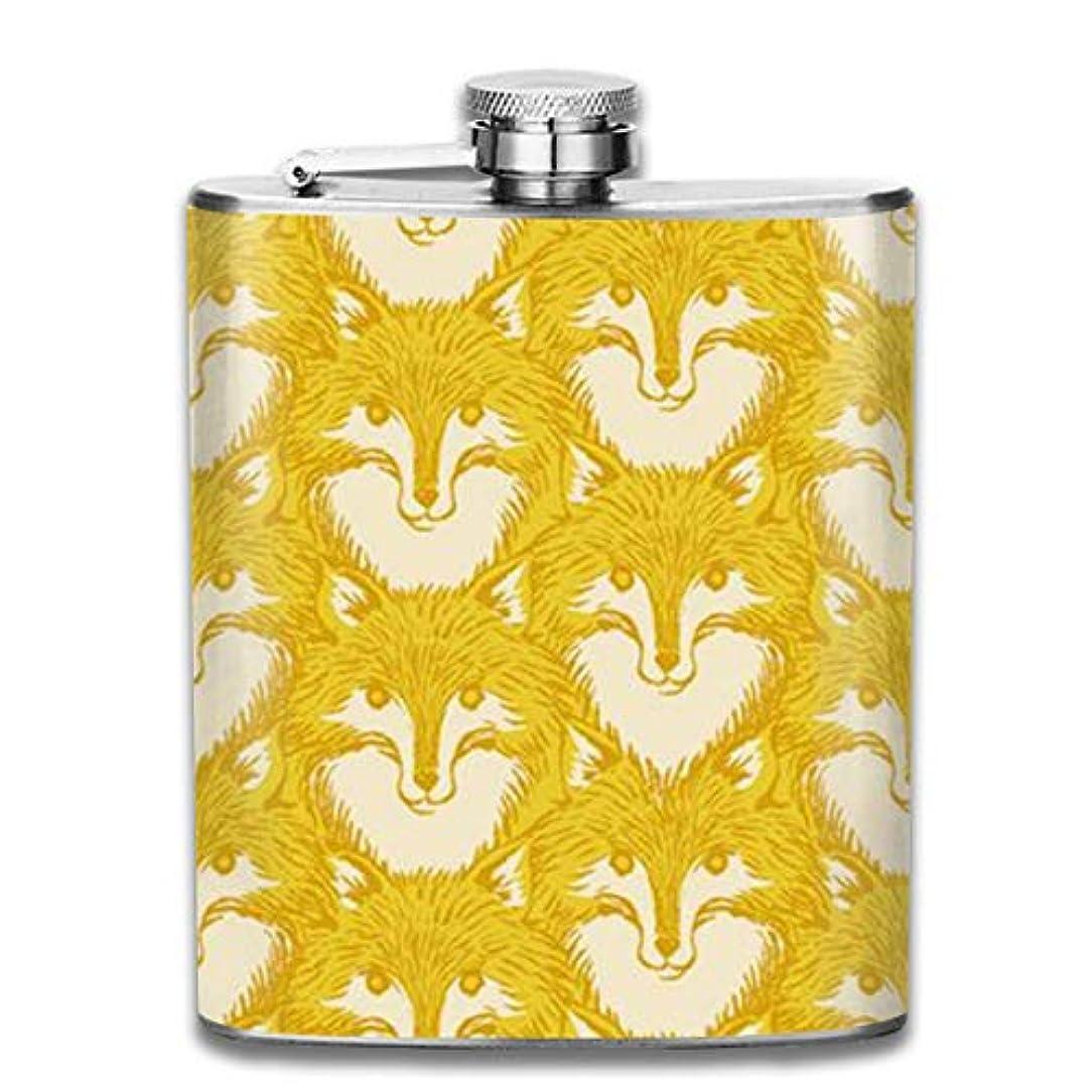 シェアバケット快適狐 フラスコ スキットル ヒップフラスコ 7オンス 206ml 高品質ステンレス製 ウイスキー アルコール 清酒 携帯 ボトル