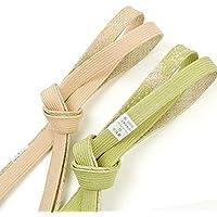 【売りつくしセール】 正絹 帯締め 平組 ベージュ・緑系
