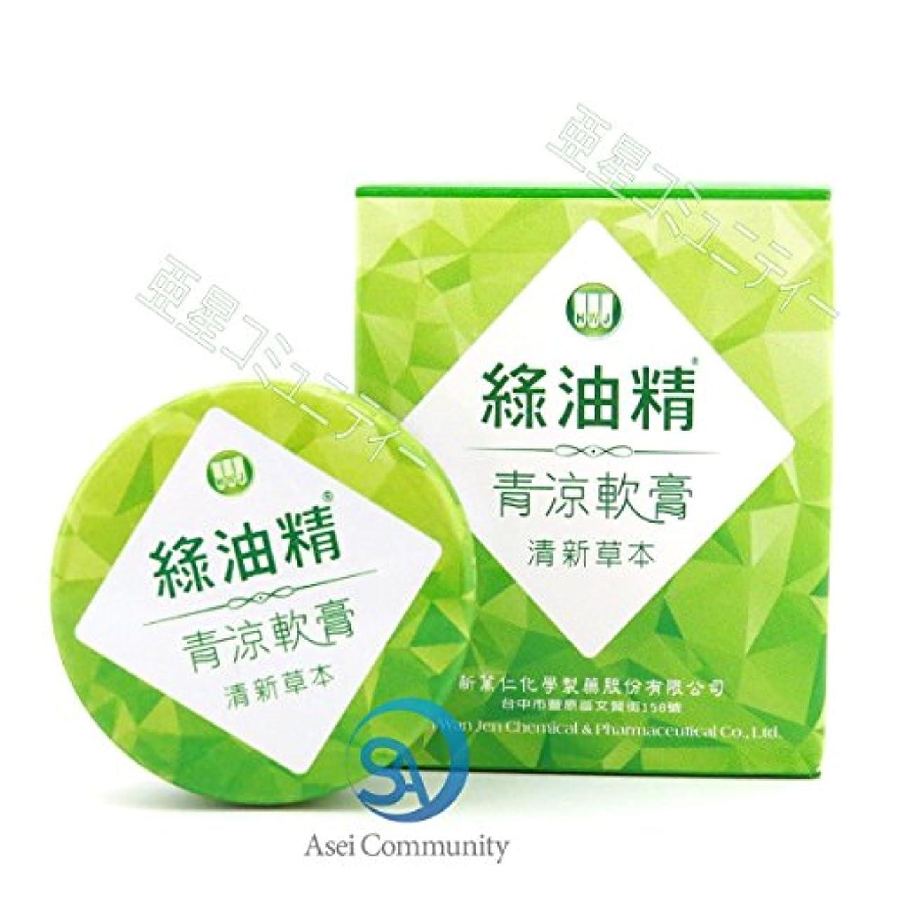 提案する思い出させる成長台湾純正版 新萬仁 緑油精 軟膏タイプ 13g [並行輸入品]