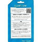 Club SIM アジア15ヶ国データSIM (香港No.1キャリア/APN設定不要/現地フル24時間利用/香港は有効期限まで1GB / 他の国は7日、毎日500MB LTE越えると256kbps /連続7日ではなく、有効期限まで利用完了OK/ 香港・中国(SNS OK)・日本・韓国・台湾・オーストラリア・ニュージーランド・タイ・シンガポール・マレーシア・インドネジア・ベトナム・フィリピン・カンボジア・インド利用可能) Club SIM Asia 15 countries prepaid Data SIM /No APN setting /Full local 24 hrs use /HK 1GB, other countries 7 days, daily 500MB then 256kbps /can separate the 7 days use till expiry date /China, Japan, Korea, Taiwan, Australia, NZ, Thailand, Singapore, Malaysia, Indonesia, Vietnam, Phili