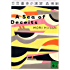 恋恋蓮歩の演習 A Sea of Deceits Vシリーズ (講談社文庫)