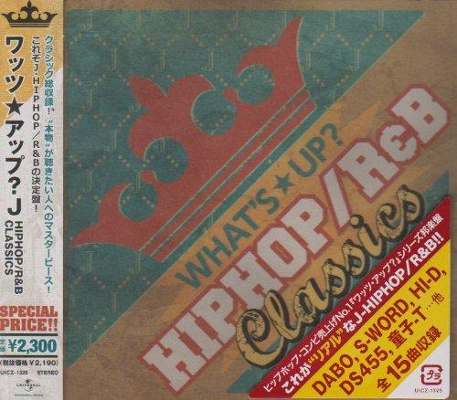 ワッツ・アップ? J-HIPHOP/R&B クラシックス-...