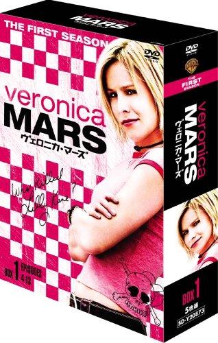 ヴェロニカ・マーズ <ファースト・シーズン> コレクターズ・ボックス1 [DVD]の詳細を見る