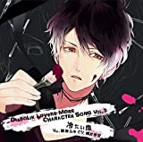DIABOLIK LOVERS MORE CHARACTER SONG Vol.3 冷たい血 Vo.無神ルキ CV.櫻井孝宏