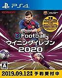 eFootball ウイニングイレブン 2020【Amazon.co.jp限定】アイテム未定 - PS4