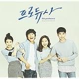 プロデューサー 韓国TVドラマOST (KBS)(韓国盤)