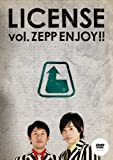 LICENSE vol. ZEPP ENJOY !! [DVD]