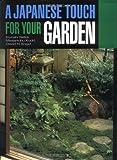 英文版 日本の作庭入門 - A Japanese Touch for Your Garden