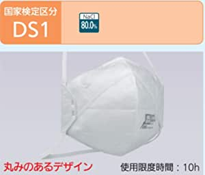 【日本製PM2.5対応高機能マスク】TD02-S1-3(10枚入1袋)防じんマスク 重松製作所(TRUSCO)
