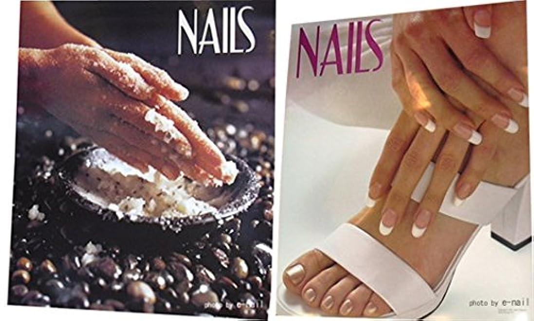 ペダルレンダーあいまいなNAILS ポスター2枚??? 【Salt scrub】+【French Manicure】