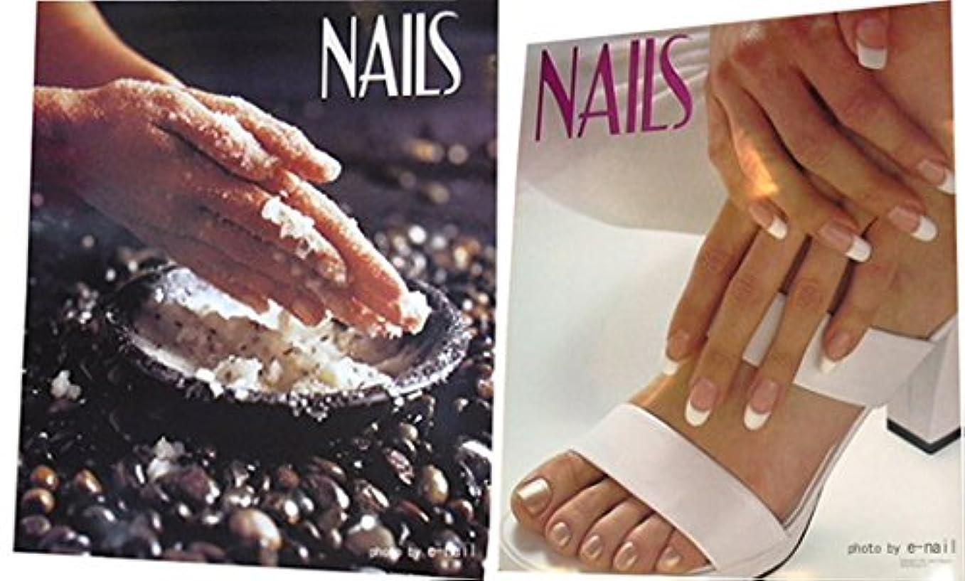 方向寝室を掃除するバナナNAILS ポスター2枚??? 【Salt scrub】+【French Manicure】