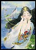 マジック:ザ・ギャザリング プレイヤーズカードスリーブ 『ストリクスヘイヴン:魔法学院』 日本画ミスティカルアーカイブ 《精神の願望》 MTGS-165