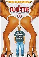 The Tao of Steve [DVD]