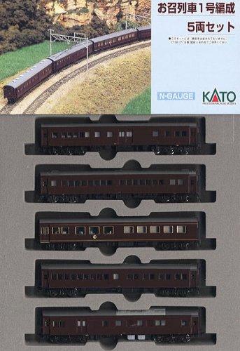 KATO Nゲージ お召列車1号編成 5両 10-418 鉄道模型 客車