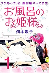 Amazon.co.jp: 朔本敬子:作品一...