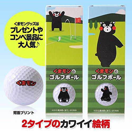 【エンタメプレゼント マーカー付セット】くまモンのゴルフボール 6球入り