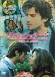アパッショナート [DVD]
