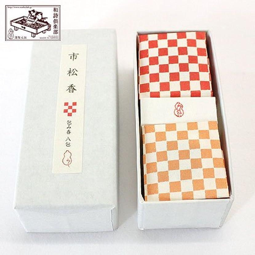 文香包み香市松香 (TU-018)和詩倶楽部