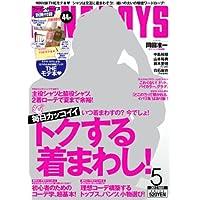FINEBOYS (ファインボーイズ) 2013年 05月号 [雑誌]