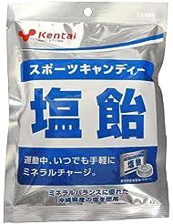Kentai スポーツキャンディ 塩飴