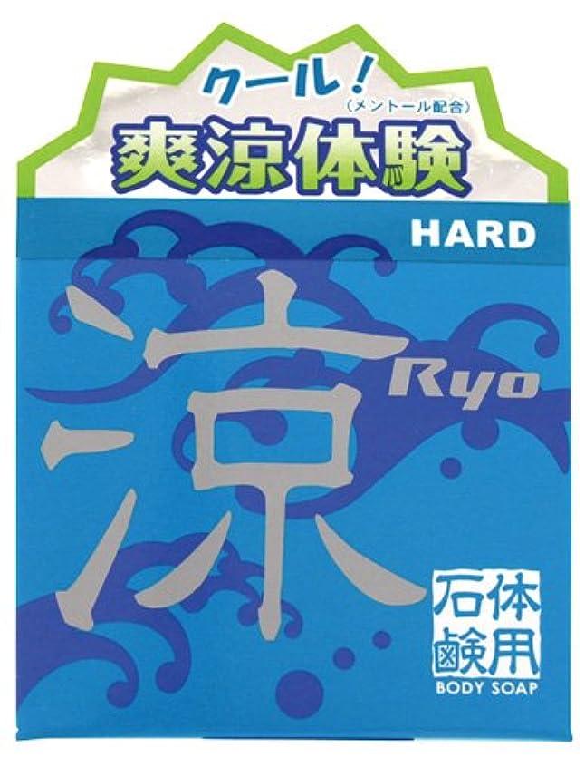 他のバンドで広告する派生する涼ハード石鹸 100g