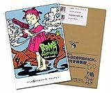 BAMBi 零 alternative(特装版) (Beam comix)