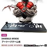 Whatsko 1314種ゲーム内蔵 パンドラボックス 5S 家庭用アーケードゲーム機 薄型格闘 トーナメントレバー機[英語版]