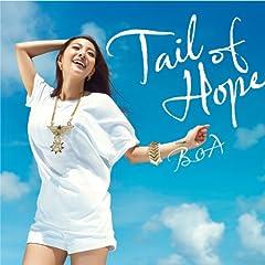 BoA「Tail of Hope」のジャケット画像