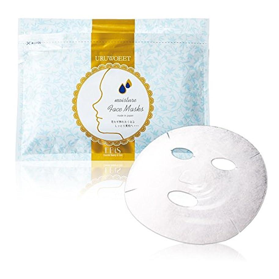 確保するイソギンチャク影エビス化粧品(EBiS)オールインワン 贅沢保湿 ウルオイートN フェイスマスク 日本製 美容マスク シートマスク (36枚) 男女兼用