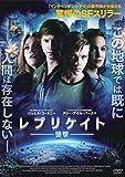 レプリケイト-襲撃-[DVD]
