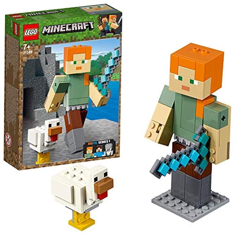 鋭く嘆願まろやかなレゴ(LEGO) マインクラフト マインクラフト ビッグフィグ アレックスとニワトリ 21149 ブロック おもちゃ 男の子
