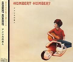 ハンバート ハンバート「ひなぎく」のジャケット画像